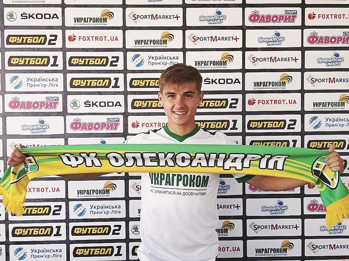 Максим Задерака— гравець ФК «Олександрія»