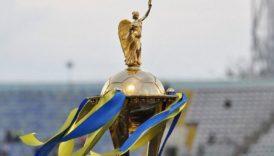 Онлайн-трансляція кубкового матчу «Олександрія»— «Зоря»