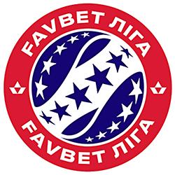 Favbet Ліга