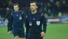 «Олімпік» та «Олександрію» розсудить Сергій Бойко