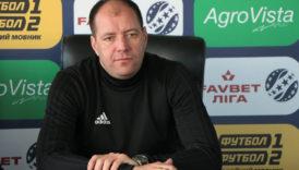 Дмитро Кутаков розсудить «Олександрію» та «Зорю»