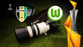 Акредитація преси на матч ЛЄ «Олександрія» – «Вольфсбург»