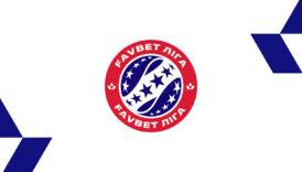 Затверджено дати й час початку матчів 23 туру Favbet Ліги