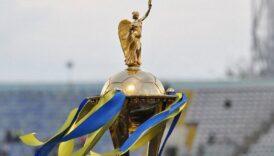 Визначено дати й час матчів ¼ Кубка України