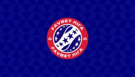 Календар матчів II етапу Favbet Ліги