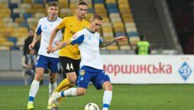 Представляємо суперника— «Динамо» Київ