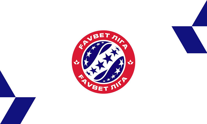Затверджено дати й час початку матчів 31 та 32 турів Favbet Ліги