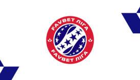 Затверджено дати й час початку матчів 6 туру Favbet Ліги