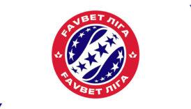 Затверджено дати й час початку матчів 3 туру Favbet Ліги