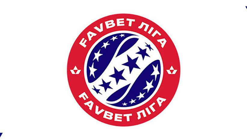 Затверджено календар першого кола Favbet Ліги 2020/21 років