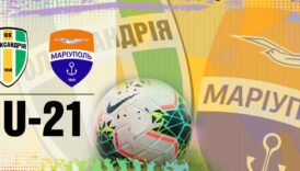 U-21: «Олександрія»-«Маріуполь». Анонс матчу