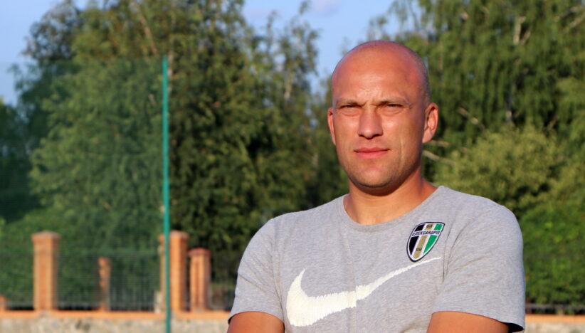 Олександр Ломко: «Радий, що футбол повернувся у наше життя»