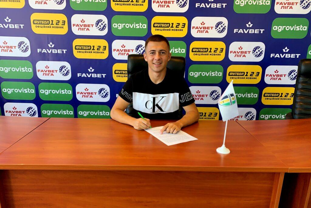 Украинец, который выступал в Словакии, подписал контракт с Александрией - изображение 1