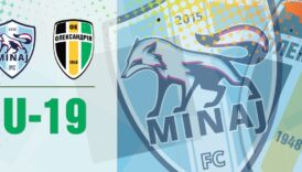 U-19: «Минай»-«Олександрія». Анонс матчу