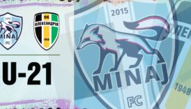 U-21: «Минай»-«Олександрія». Анонс матчу