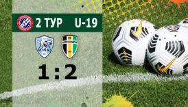 U-19: Виїзна перемога