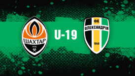 U-19 : Анонс матчу «Шахтар»-