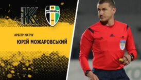 Призначено офіційних осіб на матч «Колос»-«Олександрія»