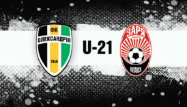 U-21: «Олександрія»— «Зоря». Анонс матчу