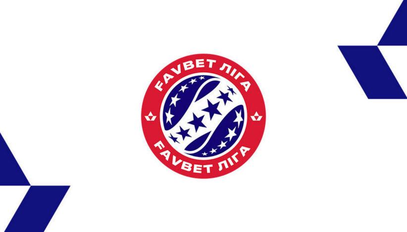 Затверджено дати й час початку матчів 18 і 19 турів Favbet Ліги