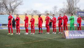 Представляємо суперника: ФК «Минай»