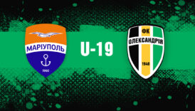 U-19: «Маріуполь»— «Олександрія». Анонс матчу