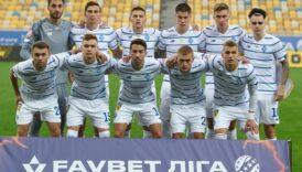 Представляємо суперника: «Динамо»