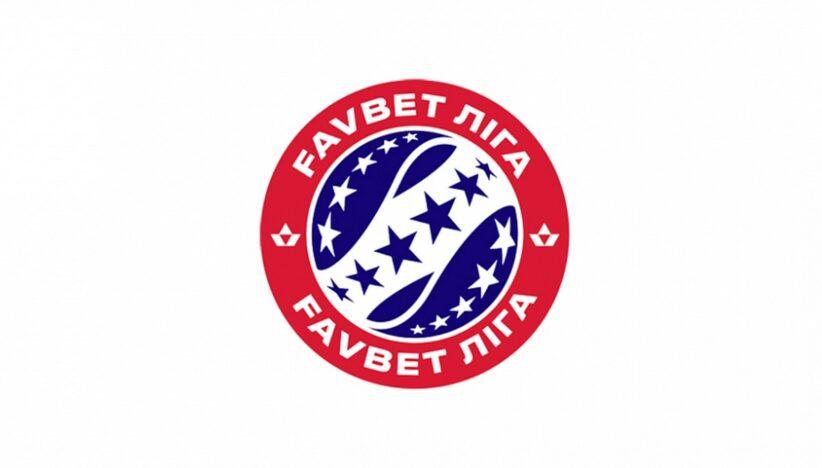 Виконком УАФ затвердив зміни до плану-календаря УПЛ на сезон-2020/21