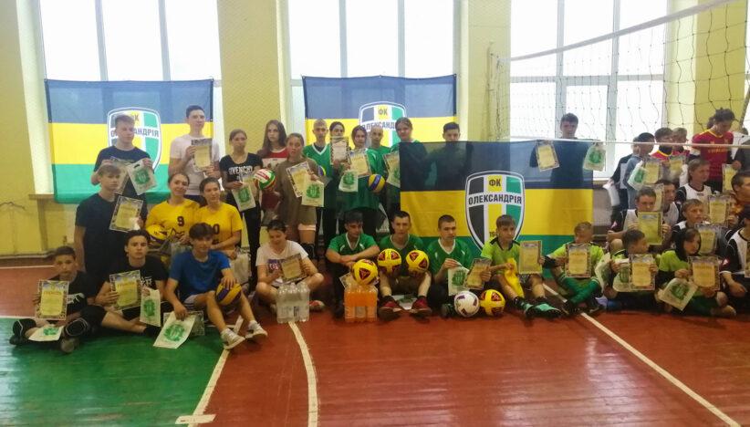 ФК «Олександрія» виступив спонсором дитячих змагань