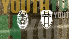 U-19: «Зоря»— «Олександрія». Анонс матчу