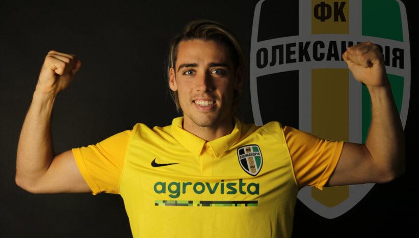 Клаудіо Спінеллі – гравець ФК «Олександрія»