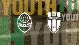 Youth: «Шахтар» – «Олександрія». Анонс матчу