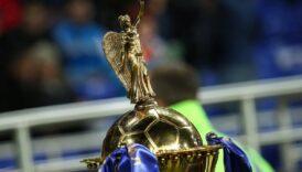 Визначилися дати  матчів 1/16 фіналу VBET Кубка України