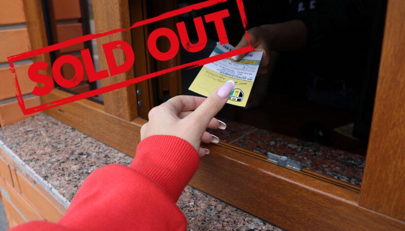 Усі квитки продано